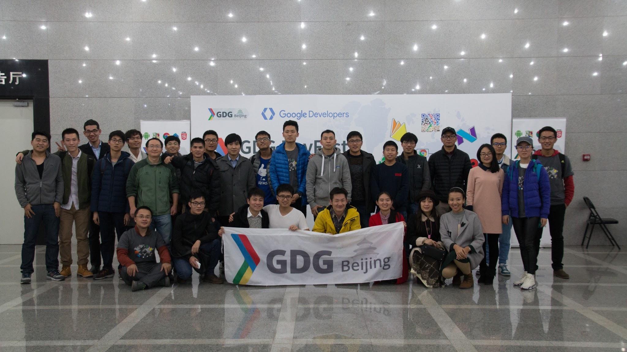 GDG Beijing