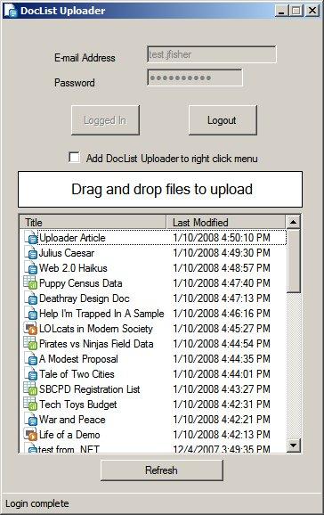 screenshot of program interface