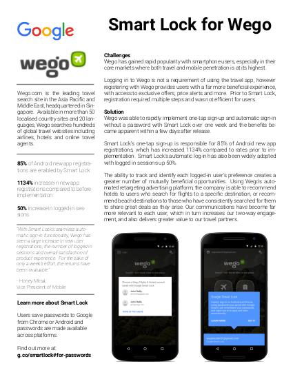 Wego 사례 연구