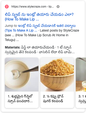 Пример инструкций в результатах поиска
