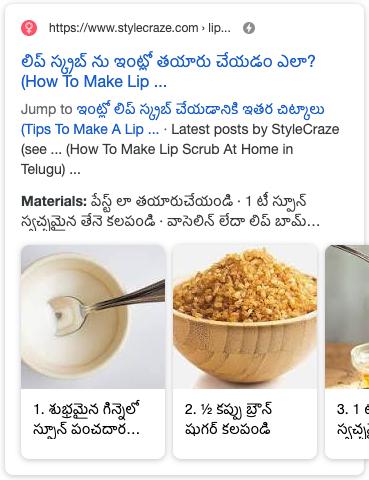Exemplo de instruções nos resultados da pesquisa
